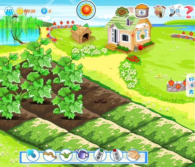 SNS游戏,开心农场